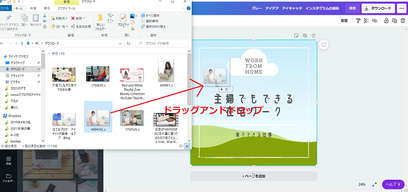 Canvaのインスタ投稿用テンプレートの使い方!映える画像を超簡単に作る方法!