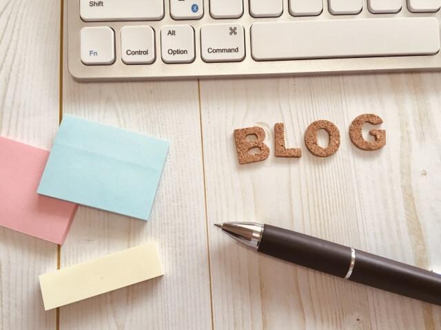 ワードプレスでのブログの作り方!初心者がゼロから始める手順は?